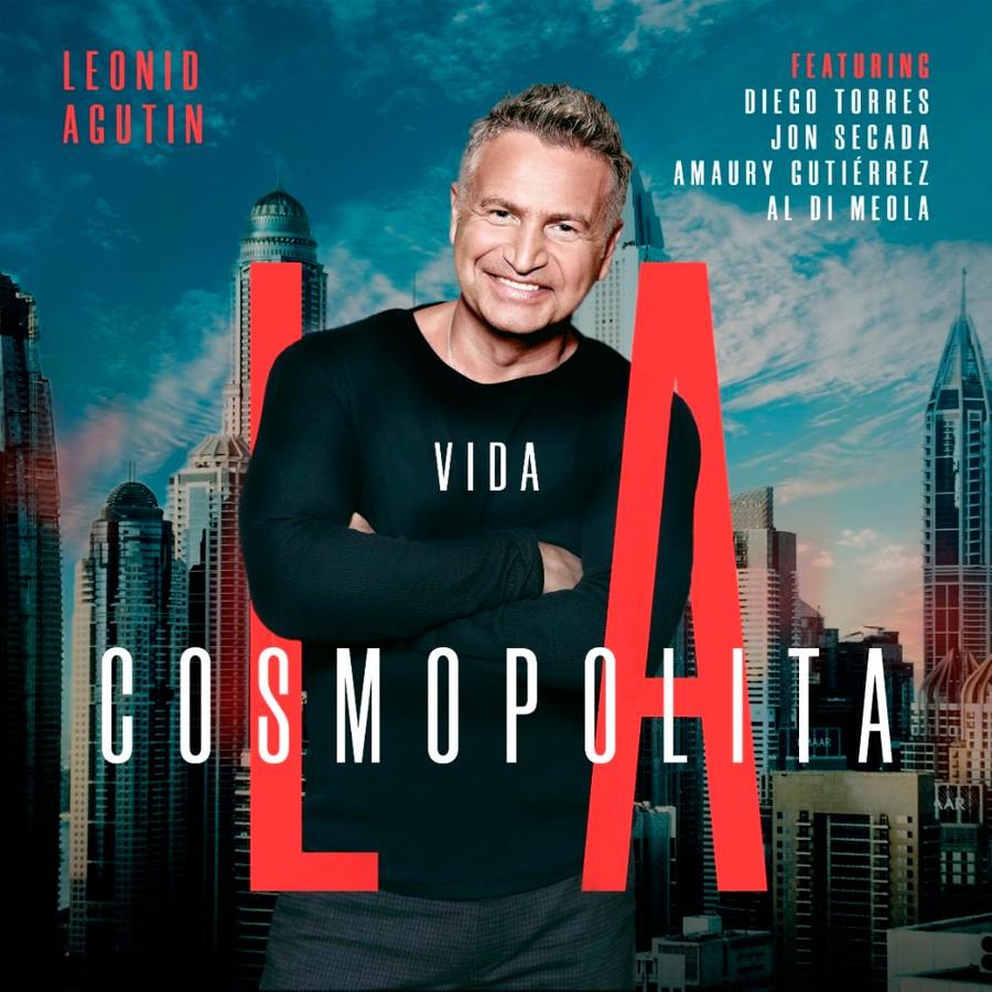 Обложка альбома La Vida Cosmopolita